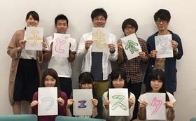 【活動報告会参加コース】