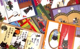 御礼状・神楽坂の猫のポチ袋