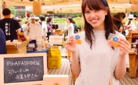 内海柑橘を使用した特製スイーツ