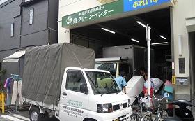 寿町応援コース
