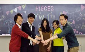 【応援コース】PIECESとのイベントコラボ権!