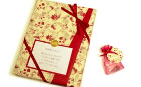 【限定10名!】オフタートルネックシャツ&ペンダントセット(プレゼント包装)
