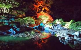高松の夜景が美しい 喜代美山荘 花樹海 平日ペア宿泊券