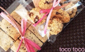 ■tocotocoクッキー または harunico×all with 手作りお菓子をお送りします。