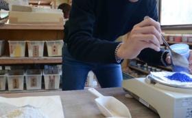 【体験♪釉薬作り職人体験&タイル0.5㎡分コース!】