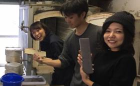 【体験♪オーダーメイドの釉薬開発権&工場でタイル手作り3㎡分コース!】