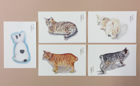 尾曲り猫のイラスト集、尾曲り猫のポストカード、お礼状