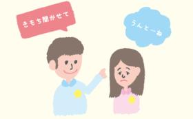 キッズコンケアを応援する〜3,000円〜