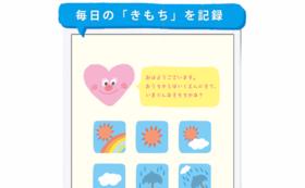 キッズコンケアを応援する〜100,000円〜