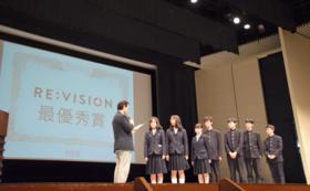 NES結晶大会にてお名前掲載!