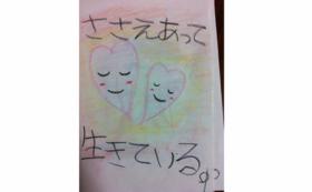 全力応援コース!!