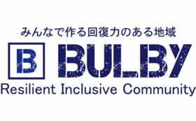 【団体・法人向け】団体名の掲載とプリント製品にロゴ入れ(100枚)