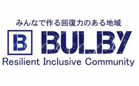 【団体・法人向け】団体名の掲載とプリント製品にロゴ入れ(50枚)