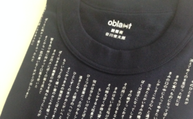 【Readyfor支援者限定】年間パスポート!&「oblaat」Tシャツ