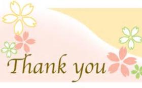 感謝の気持ちを込めて感謝のメールをお送りします。