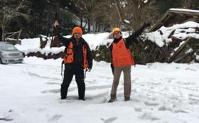 猟師体験1泊2日コース
