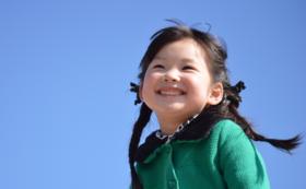 発達障がい児童の個性を伸ばすための着実な一歩を応援!