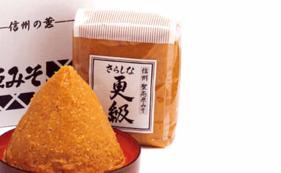 【木】高村商店謹製 発酵食品セット