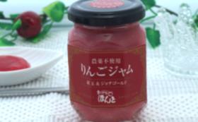 【Readyfor特別価格】農薬不使用りんごで作られたシードルとジャム&スープセット〜3万円〜