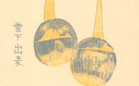 【NEW】謄写版作品「版画家|神崎智子作品」
