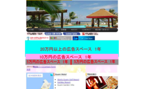 広告スペース利用権(1年間)【限定2枠】