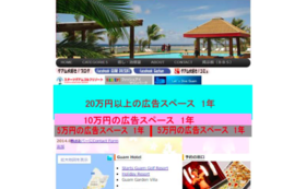 広告スペース利用権(1年間)【限定1枠】
