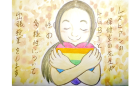 井上鈴佳を全力応援!