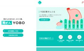 【協賛】YOBOサービスへロゴ掲載