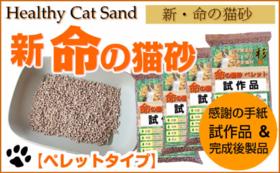 【超お得!】新製品を【40袋】お届け!