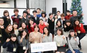 【法人・団体様向け】1dayワークショップを青春基地の学生と一緒に共同開催しませんか!?