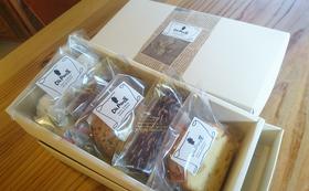 【Da'Pan屋オリジナルクッキー詰め合せ(小)と龍馬脱藩の道186kmルートマップ】
