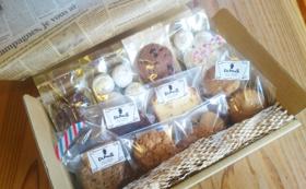 【Da'Pan屋オリジナルクッキー詰合せ(中)と龍馬脱藩の道186kmルートマップ】
