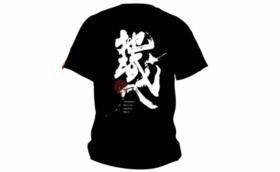 プレミアムTシャツ(Lサイズ)