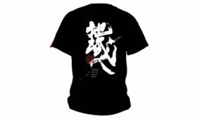 プレミアムTシャツ(LLサイズ)
