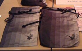 【READYFOR限定】「平成西郷星」柄一部使用の巾着袋