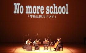 公演チケット①16:00公演・お気持ちプラス