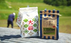 ご支援いただいた苗から生まれたお米(2kg)