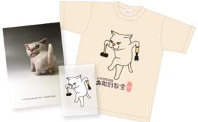【今回初登場!オリジナルグッズ】Tシャツ、B3ポスター、クリアファイル