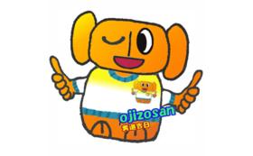 """【お孫さんの誕生日などにいかがですか?】""""ojizosan""""が直接お礼にお伺いし、動画(3分から5分程度)の撮影・編集をさせていただきます!"""