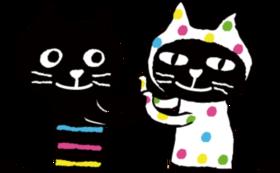 【MeとYoの新しいスタートを応援しよう!】