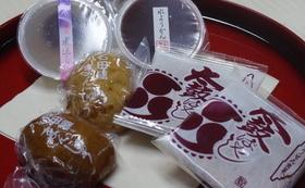 ☆和菓子セット+地元「かけだ」の缶バッジコース