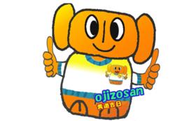 """【お孫さんの誕生日などにいかがですか?】""""ojizosan""""が直接お礼にお伺いいたします!"""