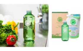 お試しリターン【RSPO】100%天然由来原料の野菜・食器用洗剤