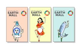 Earthmallキャラ Earthmaller ネームカード
