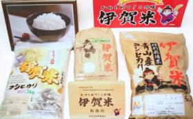 伊賀米コシヒカリ20kg+お礼状