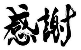 【ご祝儀コース】小林さやかの「ビリギャル卒業」を全力で応援!