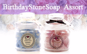 ✿ BIRTHDAYSTONE SOAP 2個セット✿