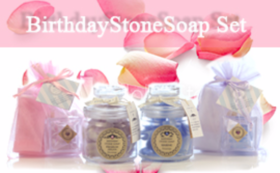 ✿ BIRTHDAYSTONE SOAP フルセット✿