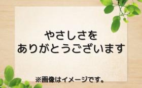 【団体様向けコース】