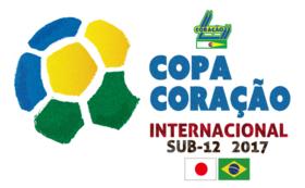 大会協賛「コパ コラソン インターナショナルU12 2017」